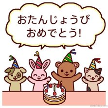 Happy-Birthday-Dear-3.jpg