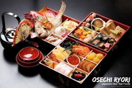 Osechi-Ryori-I-w600-600x400.jpg